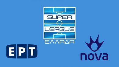 Photo of Οι σημερινές τηλεοπτικές μεταδόσεις της Super League