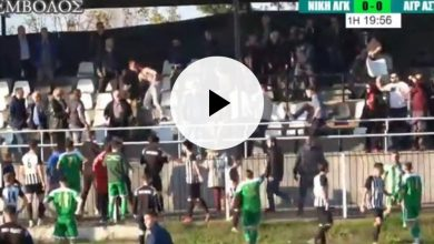 Photo of Εικόνες ντροπής στη Γ 'Εθνική (Video)