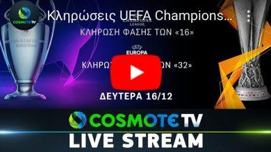 Photo of Δείτε live την κλήρωση του Ολυμπιακού για το Europa League