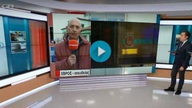 Photo of Στον Έβρο το κονβόι βοήθειας του Ολυμπιακού! (Video)