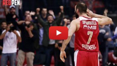 Photo of Η Euroleague πόσταρε το buzzer beater του Σπανούλη (Video)
