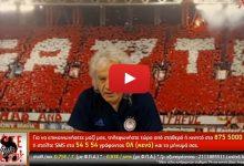 Photo of Το συγκινητικό αντίο του Τάκη στον Νίκο Αλέφαντο (Video)
