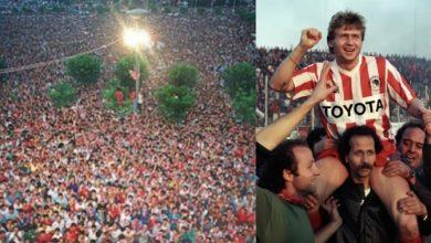 Photo of Όταν συγκεντρώθηκαν 50.000 φίλοι του Θρύλου για τον Ντέταρι (Video)