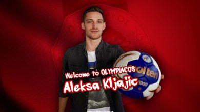Photo of Στον Ολυμπιακό ο Κλάγιτς