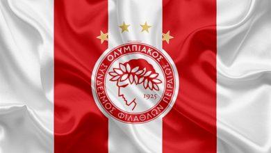 Photo of Ανακοίνωση της ΠΑΕ Ολυμπιακός
